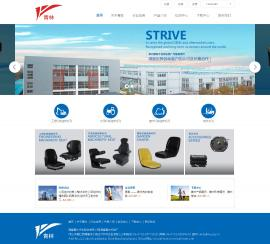 青林机械厂网站建设案列