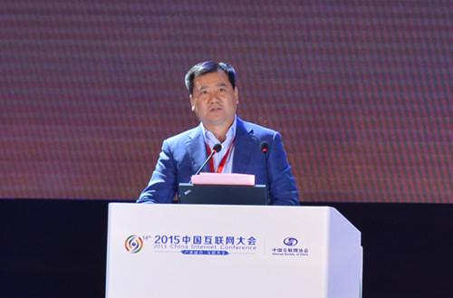 2015年互联网大会苏宁云商集团董事长张近东作演讲