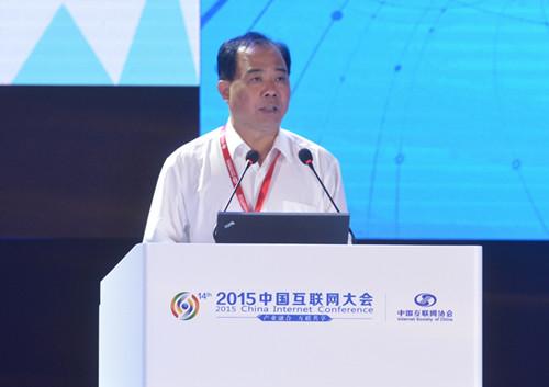 2015年互联网大会宁波市人民政府市长卢子跃作演讲