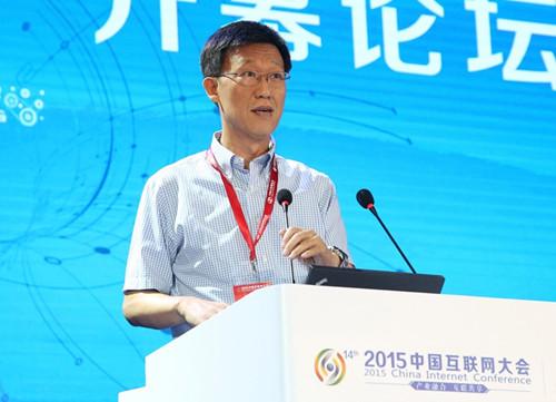 2015年互联网大会贺志强作演讲