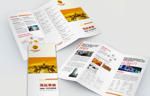 海航东银画册样本设计