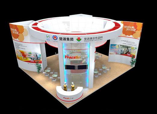 楚源集团展览展示设计
