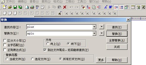 织梦dedecms修改include和plus重命名提高安全性防漏洞注入挂马